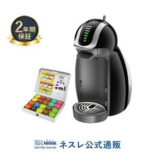 (1480円のカプセルセット付き!)ネスカフェ...の関連商品2