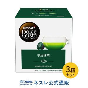 (ネスレ公式通販)ネスカフェ ドルチェ グスト 宇治抹茶×3箱セット(ドルチェグスト カプセル)|nestle