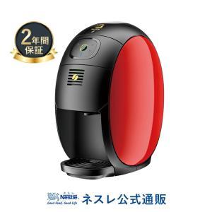 ネスカフェ ゴールドブレンド バリスタアイ 本体のコーヒーメーカーです。