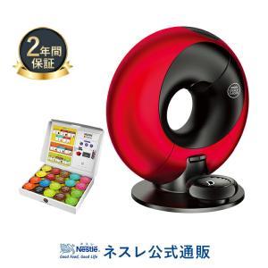 (ネスレ公式通販・送料無料)(1480円のカプセルセット付き!)ネスカフェ ドルチェ グスト エクリプス レッドメタル|nestle