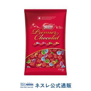 (ネスレ公式通販)ネスレ プルミエショコラ(チョコレート)|nestle