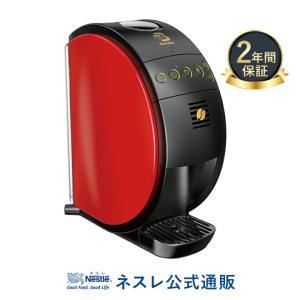 ネスカフェ ゴールドブレンド バリスタ50 本体のコーヒーメーカーです。