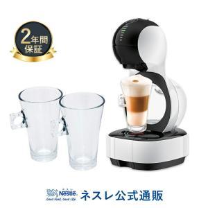 (ネスレ公式通販・送料無料)ルミオ ホワイト ラテグラスセット(コーヒーメーカー コーヒーマシン ド...