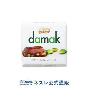(ネスレ公式通販)ネスレ damak ダマック スクエア(チョコレート)|nestle