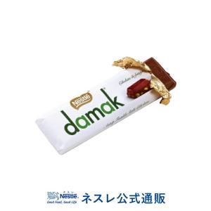 (ネスレ公式通販)ネスレ damak ダマック バー(チョコレート)|nestle