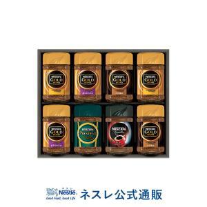 (ネスレ公式通販・送料無料)BOXF002 ネスカフェ プレミアム レギュラーソリュブルコーヒー ギフトセット|nestle