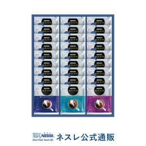 (ネスレ公式通販・送料無料)BOXF002 ネスカフェ 香味焙煎 Dip Style ギフトセット(N30-KD)|nestle