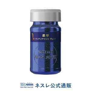 (ネスレ公式通販)ネスカフェ 香味焙煎 濃厚クンディナマルカ ブレンド 40g(脱 インスタントコーヒー)|nestle