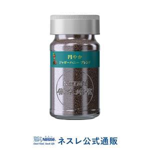 (ネスレ公式通販)ネスカフェ 香味焙煎 円やかジャガーハニー ブレンド 40g(脱 インスタントコーヒー)|nestle