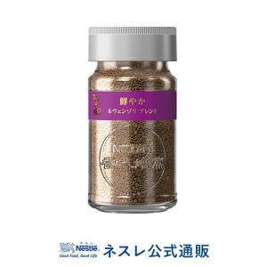 (ネスレ公式通販)ネスカフェ 香味焙煎 鮮やかルウェンゾリ ブレンド 40g(脱 インスタントコーヒ...
