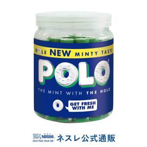 (ネスレ公式通販)POLO 15g ×45個(タブレット)