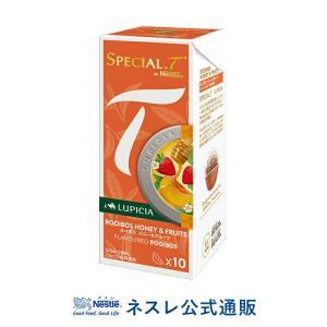 「ネスレ スペシャル.T」 ルイボス ハニー&フルーツ blended by LUPICIA(10杯...