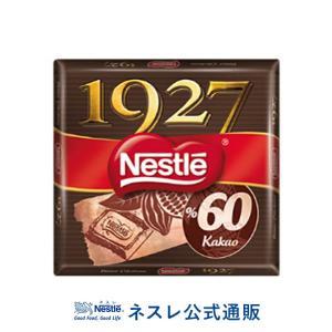 (ネスレ公式通販)ネスレ 1927 60%(チョコレート)|nestle