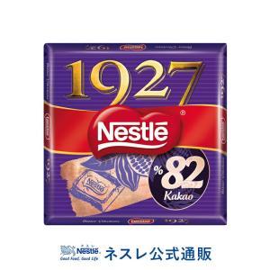 (ネスレ公式通販)ネスレ 1927 82%(チョコレート)|nestle