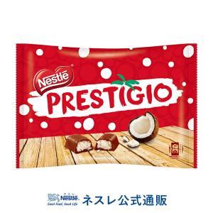 (ネスレ公式通販)ネスレ プレスティージオ(チョコレート)|nestle