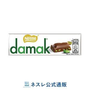 (ネスレ公式通販)ネスレ ダマック バー(チョコレート)|nestle