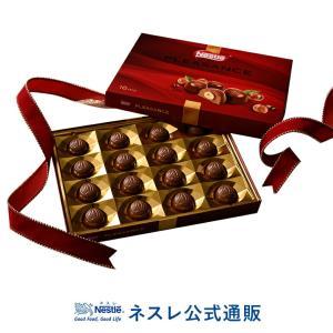 (ネスレ公式通販・送料無料)ネスレ プレザンス 12箱セット(チョコレート)の商品画像|ナビ
