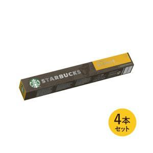 (ネスレ公式通販)スターバックス ブロンド エスプレッソ ネスプレッソ 専用カプセル ×4本セット