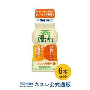 アイソカルサポート 腸活 プラス 6本セット NHS 食物繊維 便秘 血糖