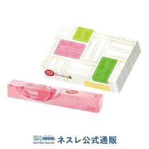 キットカット ショコラトリー ルビー ギフトボックス ミニセット(KITKAT チョコレート)|nestle
