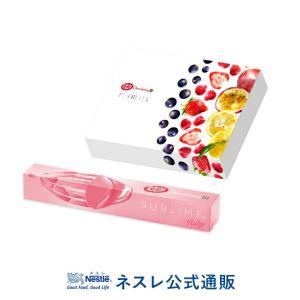 キットカット ショコラトリー ルビー I LOVE FRUITSセット(KITKAT チョコレート)|nestle