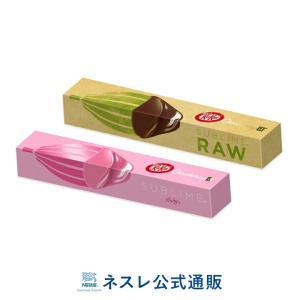 キットカット ショコラトリー サブリム ルビー ローセット(KITKAT チョコレート)|nestle
