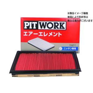 ★エアフィルター★ノートe-power(NOTE e-power) HE12用 net-buhinkan