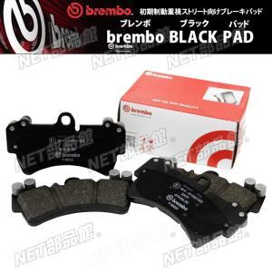 ☆ブレンボブレーキパッドBLACK ブラック オプティ L800S/L810S NA車フロント用|net-buhinkan