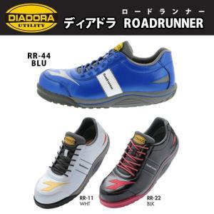 ドンケル ROADRUNNER(ロードランナー) DIADORA ディアドラ ROADRUNNER ロードランナー 安全靴|net-buhinkan