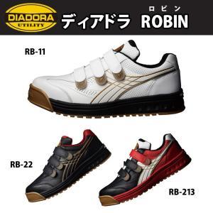 ドンケル ROBIN(ロビン) DIADORA ディアドラ ROBIN ロビン 安全靴|net-buhinkan