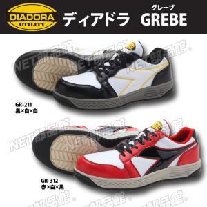 ドンケル GREBE(グレーブ) DIADORA ディアドラ GREBE(グレーブ) 安全靴|net-buhinkan