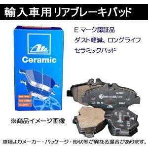 ★Ateダスト軽減ブレーキパッド★ベンツ C200204241 リア用|net-buhinkan