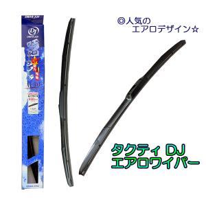 ☆DJ エアロワイパーFセット☆レクサス LS460 USF45/USF46用▼ net-buhinkan