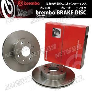 ブレンボ(brembo)製フロントブレーキローター N-WGN JH1/JH2 ターボ車用  特価|net-buhinkan