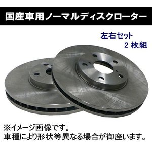 ★フロントブレーキローター★スープラ JZA80用 特価▽|net-buhinkan
