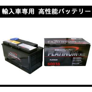 ★DLK輸入車用バッテリー★ベンツW140 Sクラス S600L L 140057用