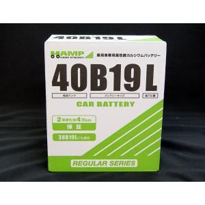 ◇バッテリー品番:40B19L(H3150-S6M-L01) ■適合車種 :  40B19L搭載の車...