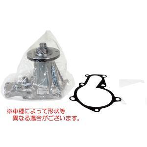 ★ウォーターポンプ★デリカ D:5 CV1W用 特価▽|net-buhinkan