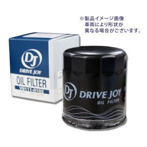 ★オイルエレメント★クリッパー U71T/U71TP/U71V用