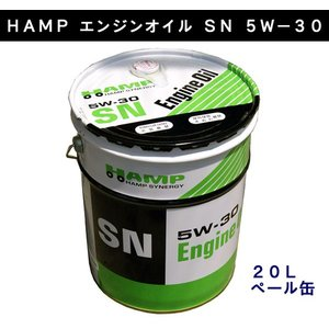 ☆ホンダHAMP(ハンプ)製エンジンオイル SN 5W-30 20L 送料無料▽|net-buhinkan