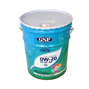 ☆GSP エンジンオイル 0W-20 SN/GF-520L 送料無料▽ net-buhinkan