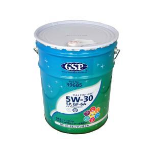 ☆GSP エンジンオイル 5W-30 SN/GF-520L 送料無料▽ net-buhinkan