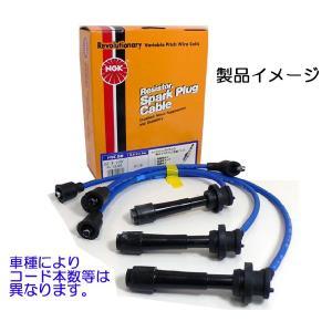 ☆NGK プラグコード☆パジェロミニ H56A/H53A/H58A (ターボ)用 大特価!|net-buhinkan