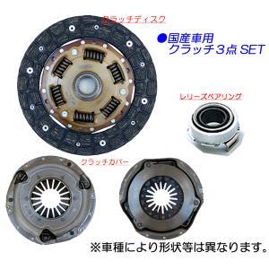 ★三菱純正クラッチ3点SET★デリカ P25V/P25T/P25V/P25W用 特価