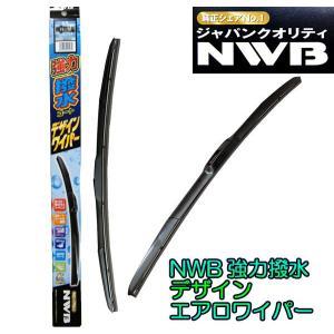★NWB強力撥水デザインワイパーFセット★ラクティス NCP120/NCP122/NCP125用 net-buhinkan