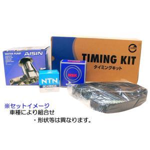 ☆タイミングベルトセット☆バモス/ホビオ HJ1/HJ2 HM1/HM2/HM3/HM4|net-buhinkan