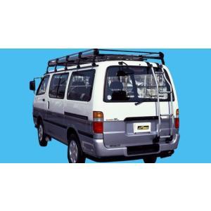 ■TUFREQ リアラダーハイエースワゴン 100系 標準ルーフ用|net-buhinkan