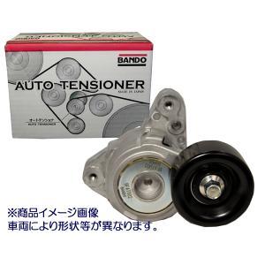 ◇メーカー:トヨタ純正 品番 :16620-37030 管理番号:VAT444【AT】 ■適合車種 ...