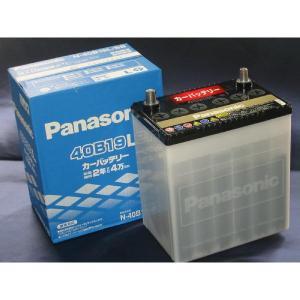 Panasonic 40B 19L バッテリーの関連商品6