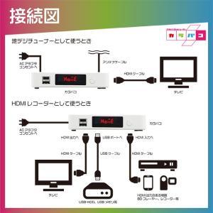 アキバコンピューター カラバコ ABC-EN2...の詳細画像3